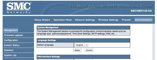 Router configuration and setup screenshot